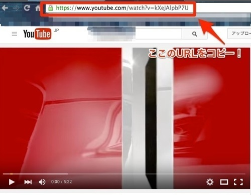 Youtube,埋め込み動画,重い,解決