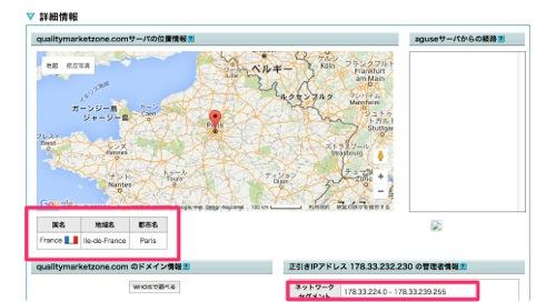 リファラスパム,サイト,IPアドレス,qualitymarketzone.com