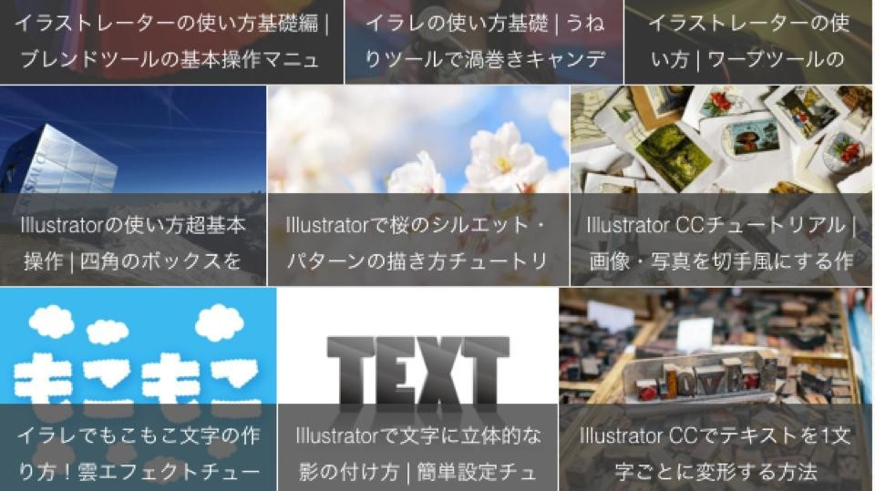 ワードプレス,wordpress,wp,プラグイン,Milliard
