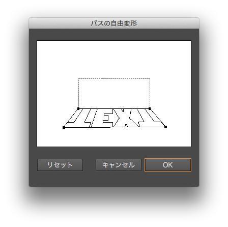 Illustrator,文立体,影,シャドウ,付け方