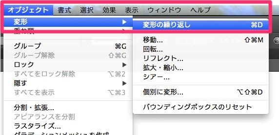 イラストレーター,チュートリアル,桜,さくら,サクラ