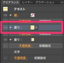 illustrator,グラデーション,チュートリアル,金色,文字