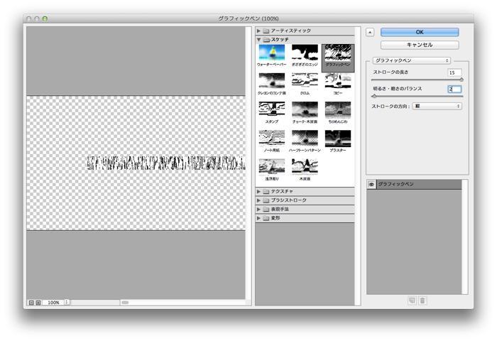 illustrator,木目,ウッド,テクスチャ,チュートリアル